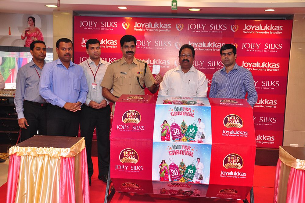 Joyalukkas Winter Carnival Lucky Draw Held Kollam By Istant Commissioner Of Police