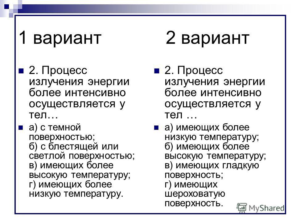 Русский язык репкин 3 класс домашние задания