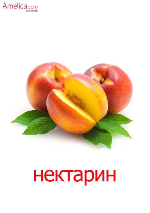 Десерт из фруктов рецепт с фото аккуратно