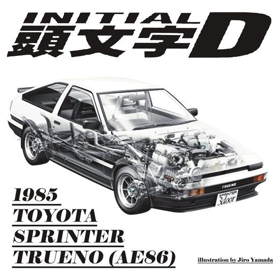initial d ae86 design shirt