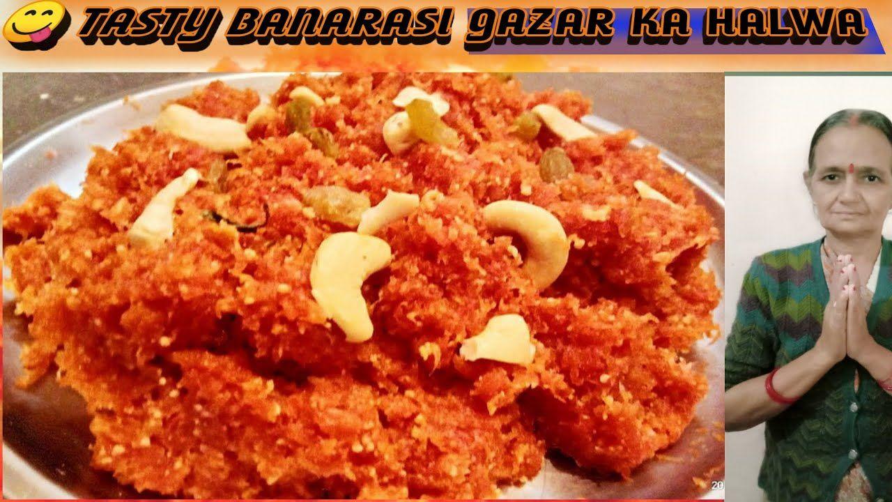 gazar ka halwa receipe gajar ka halwa tasty food on hebbar s kitchen halwa id=14289