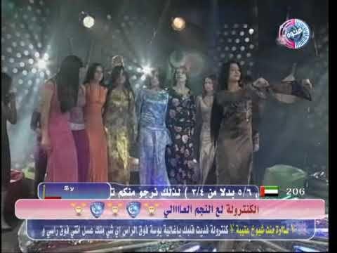 9hab Arab Maroc Liban Dance Arab Khaliji Ghinwa Tv Dance Youtube Try Again