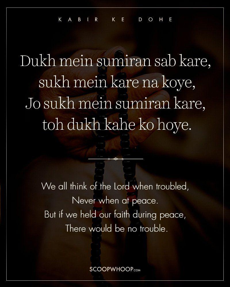 Resultado de imagen de sikh quotes about life