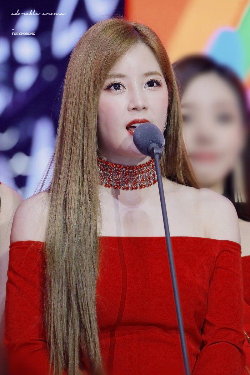 Park Chorong Apink 181213 Hair Styles Beauty Panda Eyes