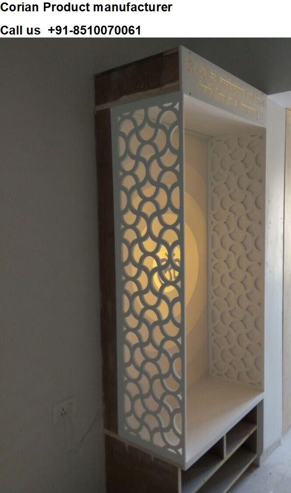 We Are Manufacturer Of All Kind Of Corian Solid Surface Product Like Corian Counter Tops Office Table C Room Door Design Pooja Room Door Design Room Wall Tiles
