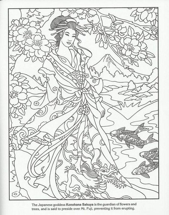 Konohana Sakuya flower goddess challenging coloring pages for adults