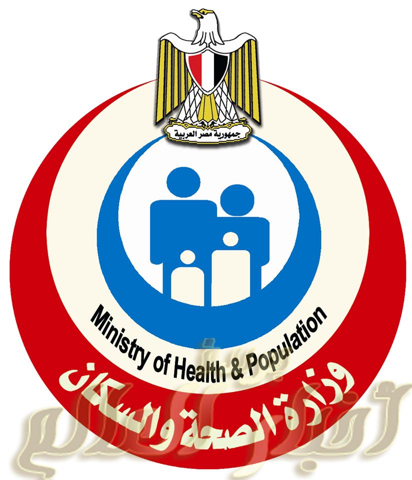 وزيرة الصحة فحص مليون مواطن منذ انطلاق مليون صحة Health Ministry Private Hospitals Medical Tourism