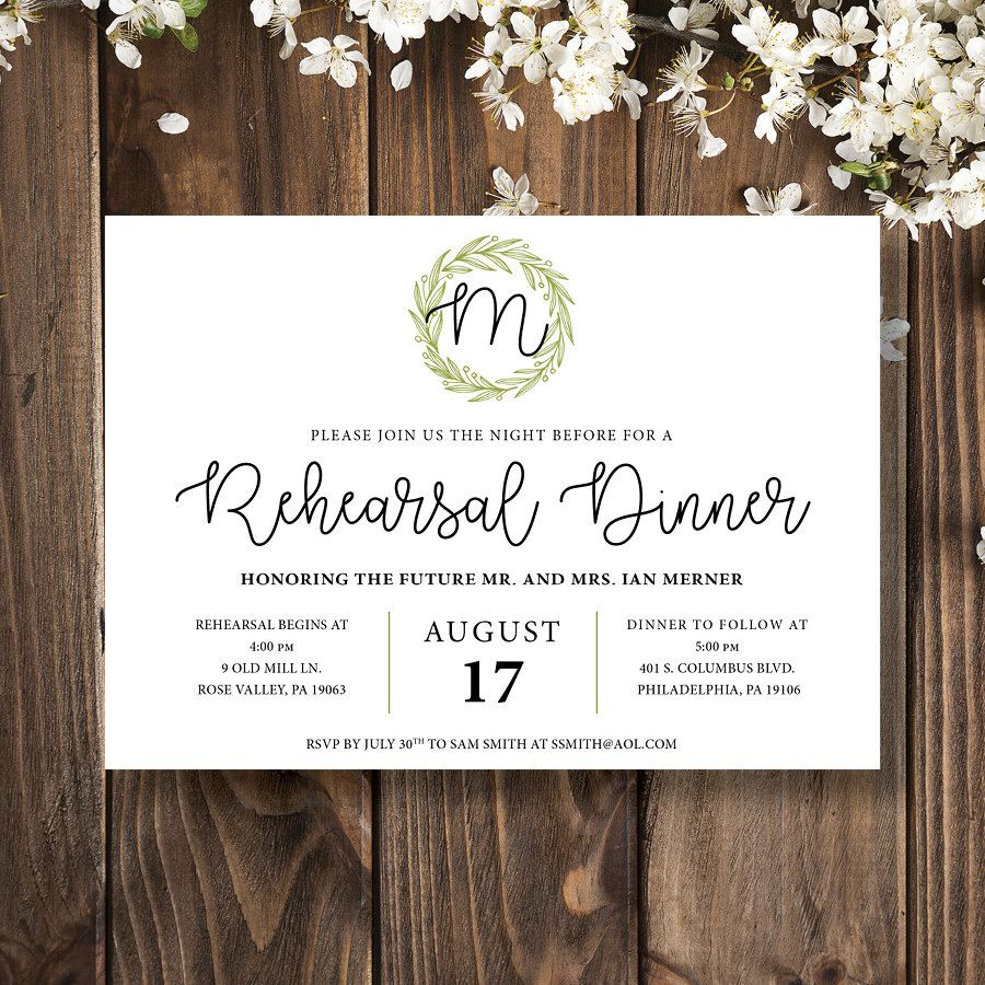 Rehearsal Dinner Invitation Rehearsal Dinner Invitation Printable