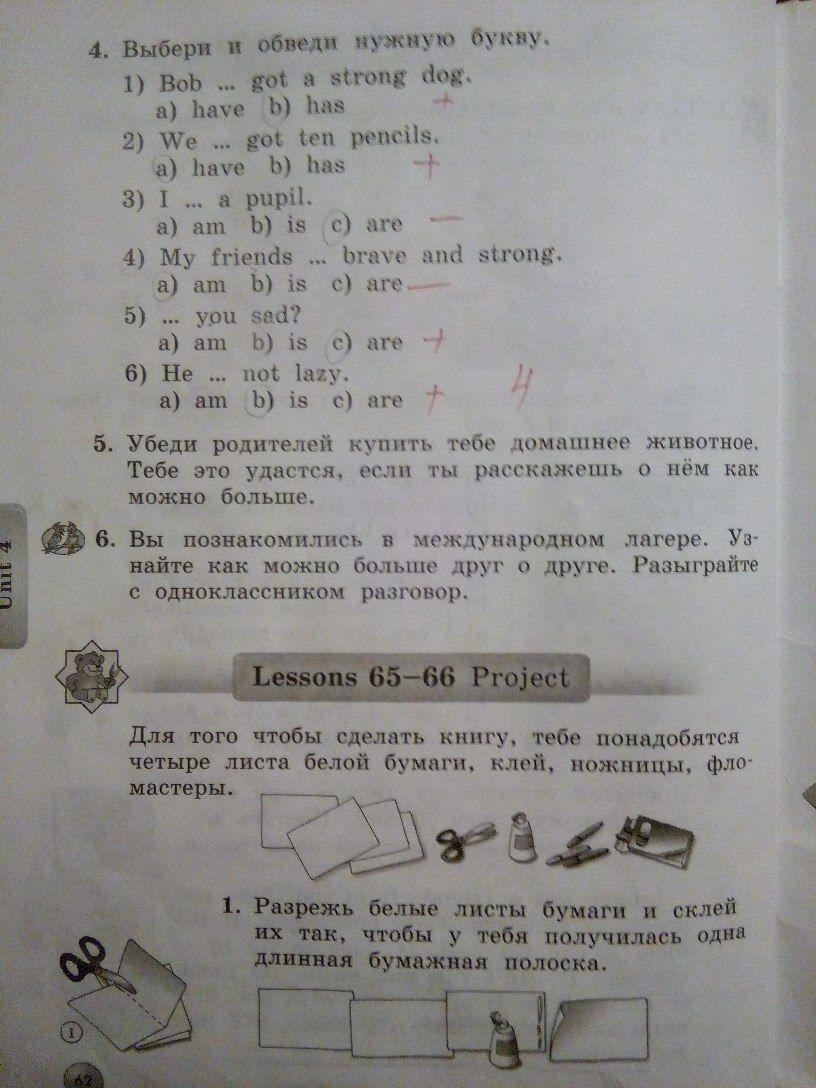 Диагностическая работа по русскому языку 8 класс 26 сентября