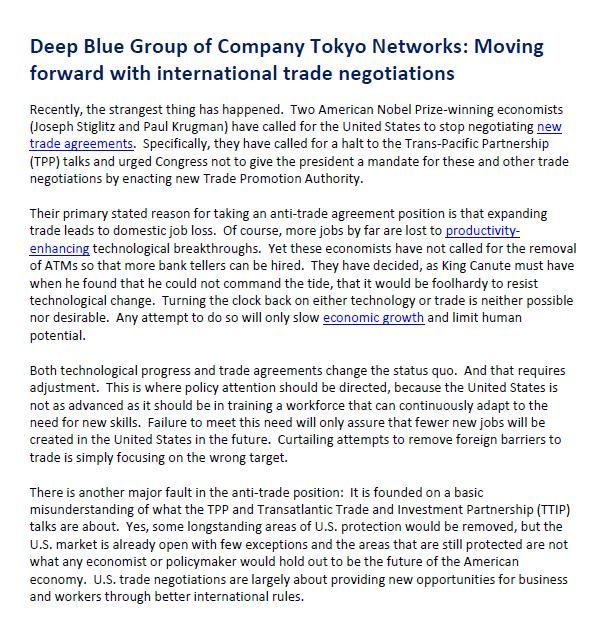 Deep Blue Group of Company Tokyo Networks Moving forward with