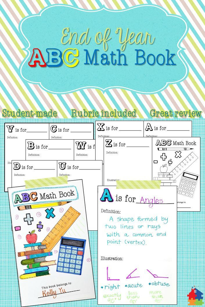 End of Year ABC Math Book   Math activities, Math and Students