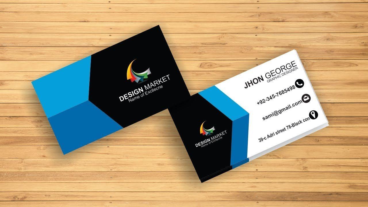 How To Create A Professional Business Card Design In Coreldraw X6 In Urdu Business Card Design Professional Business Cards Make Business Cards