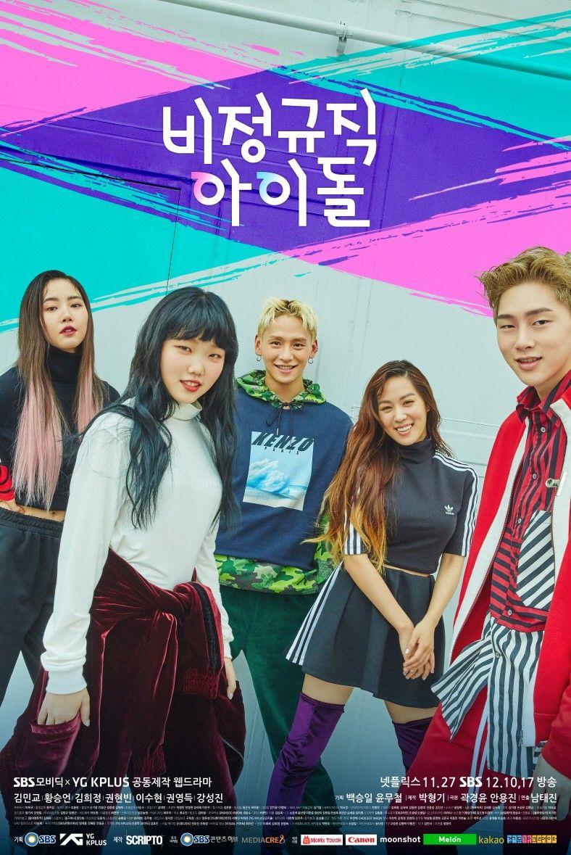 Temporary Idols Korean Drama Korean Drama Movies Korean Shows