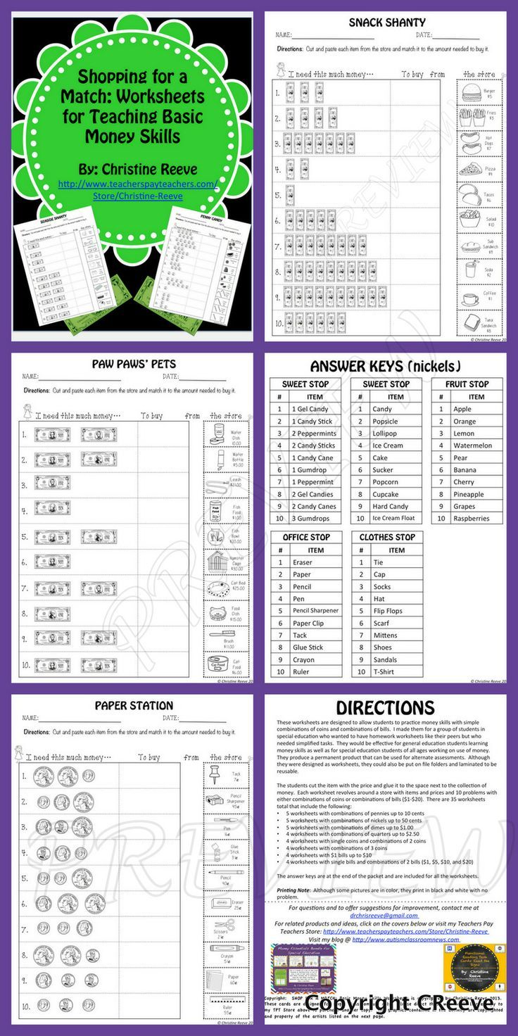 Workbooks www education com worksheets answer key : Money Skill Worksheets: Shopping for a Match {Special Ed; Autism ...