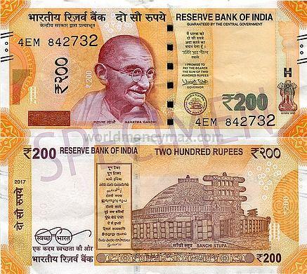 India 200 Rupee 2017 banknote :: WorldMoneyMax com | Numismatics