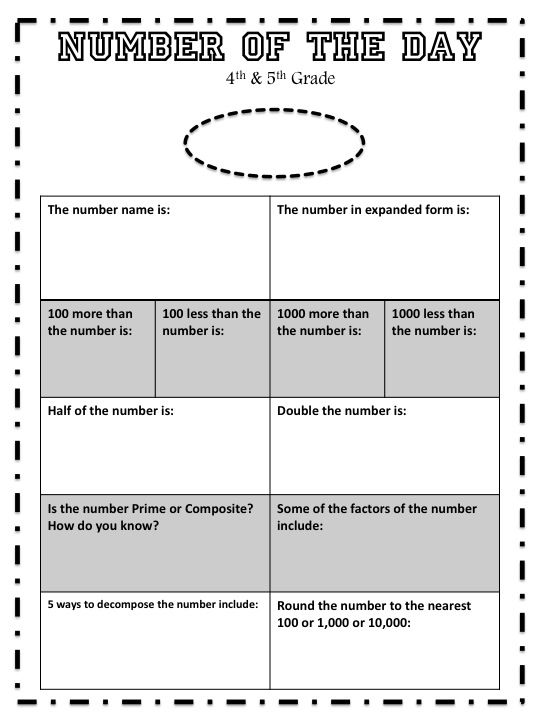 Number Of The Day Worksheet For The Classroom Pinterest