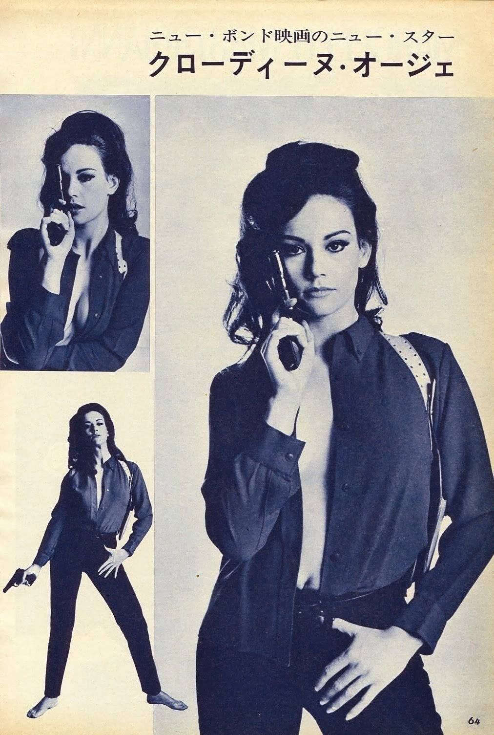 Claudine Auger, photographed by Angelo Frontoni | Claudine