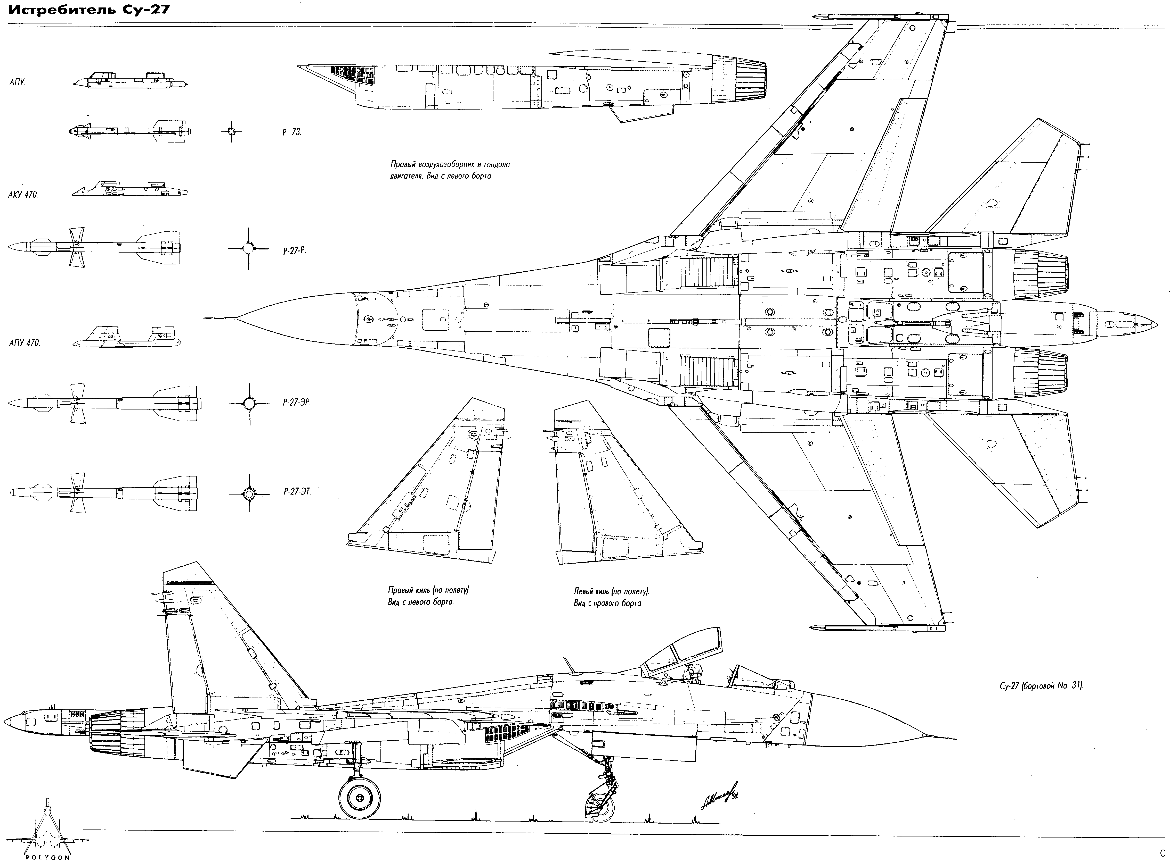 Su 27 Blueprint