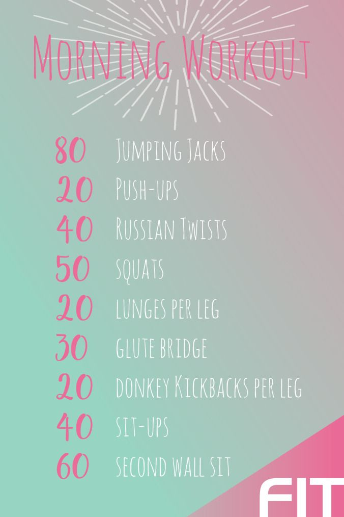 Morning workout routine the th avenue body morning workout