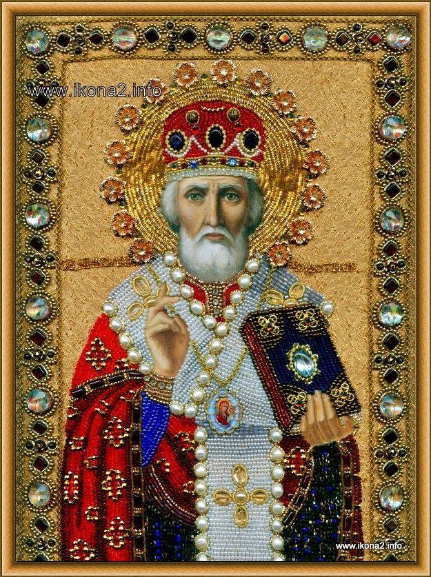 святой Николай Чудотворец   вышивка_ризы бисером ...