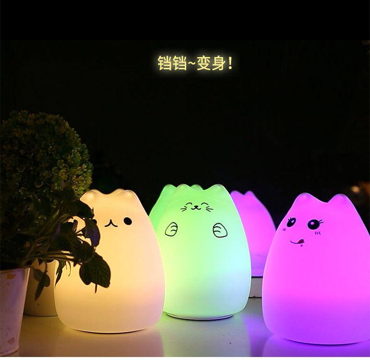 LED Nachtlicht Katze Nacht Licht Baby Nachtlampe Schlafzimmer Nachtleucht Kinder