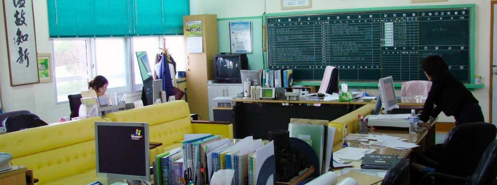 How to Get a Teaching Job at an International School