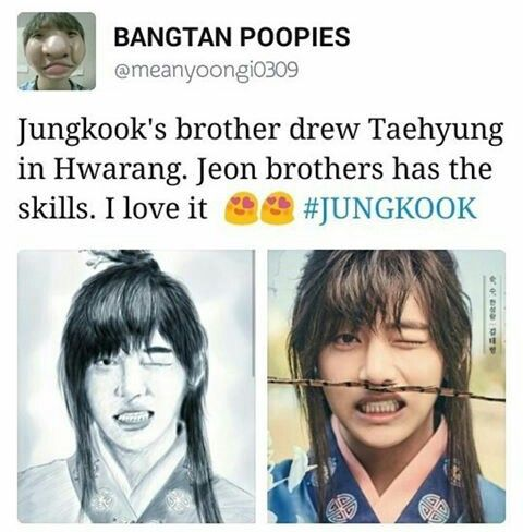 Yess. Even Jungkook's brother knows what's up #VKOOK | BTS ...