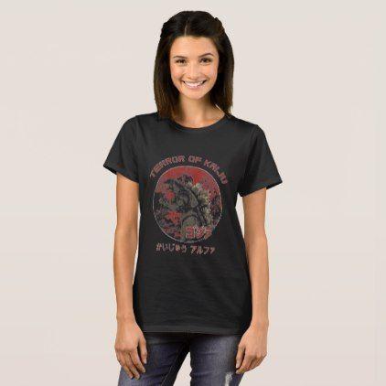 Japanese Monster Terror Of Kaiju T Shirt Diy And Cyo