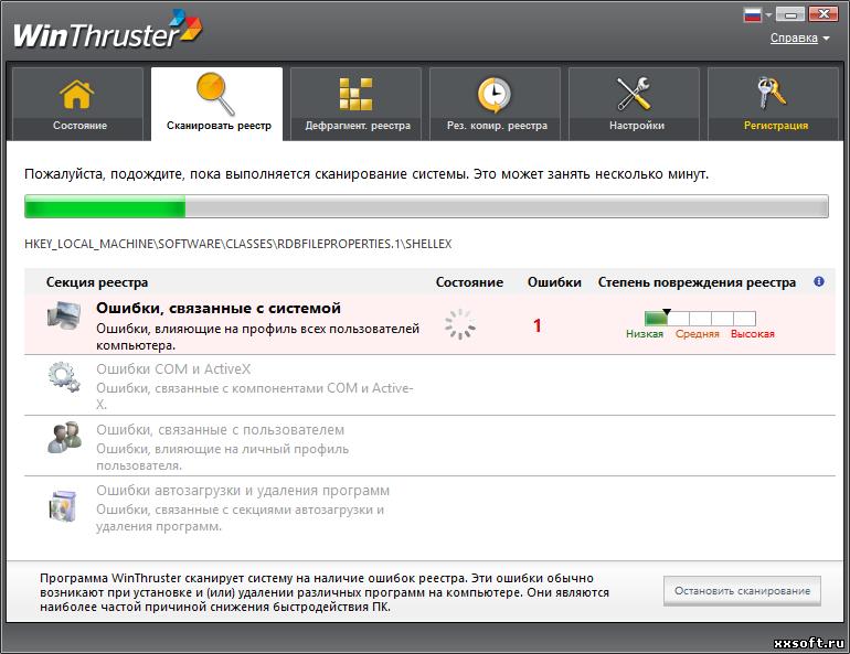 Скачать лицензионный ключ к программе winthruster скачать приложение симс 3 торрент