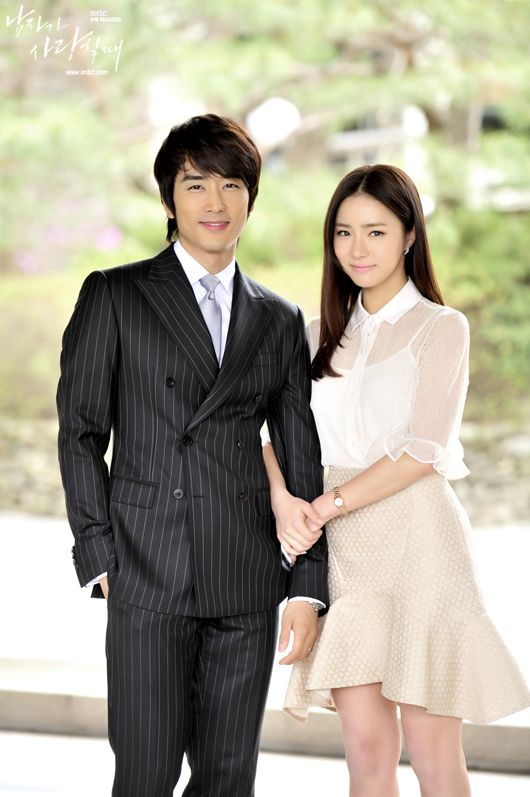 Shin seung hun dating