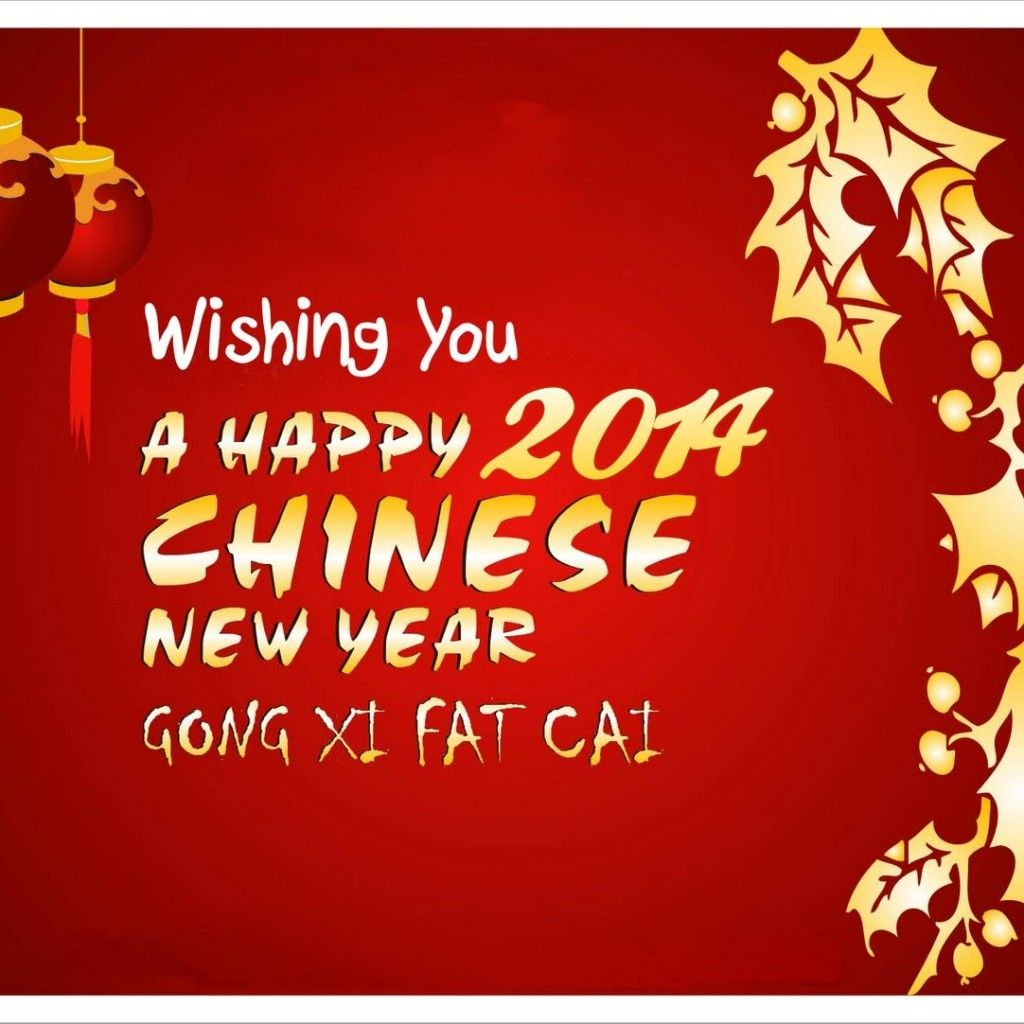 Happy 2014 chinese new year hd wallpaper image original size lunar chinese new year 2014 greetings fireworks wallpapers images kristyandbryce Images