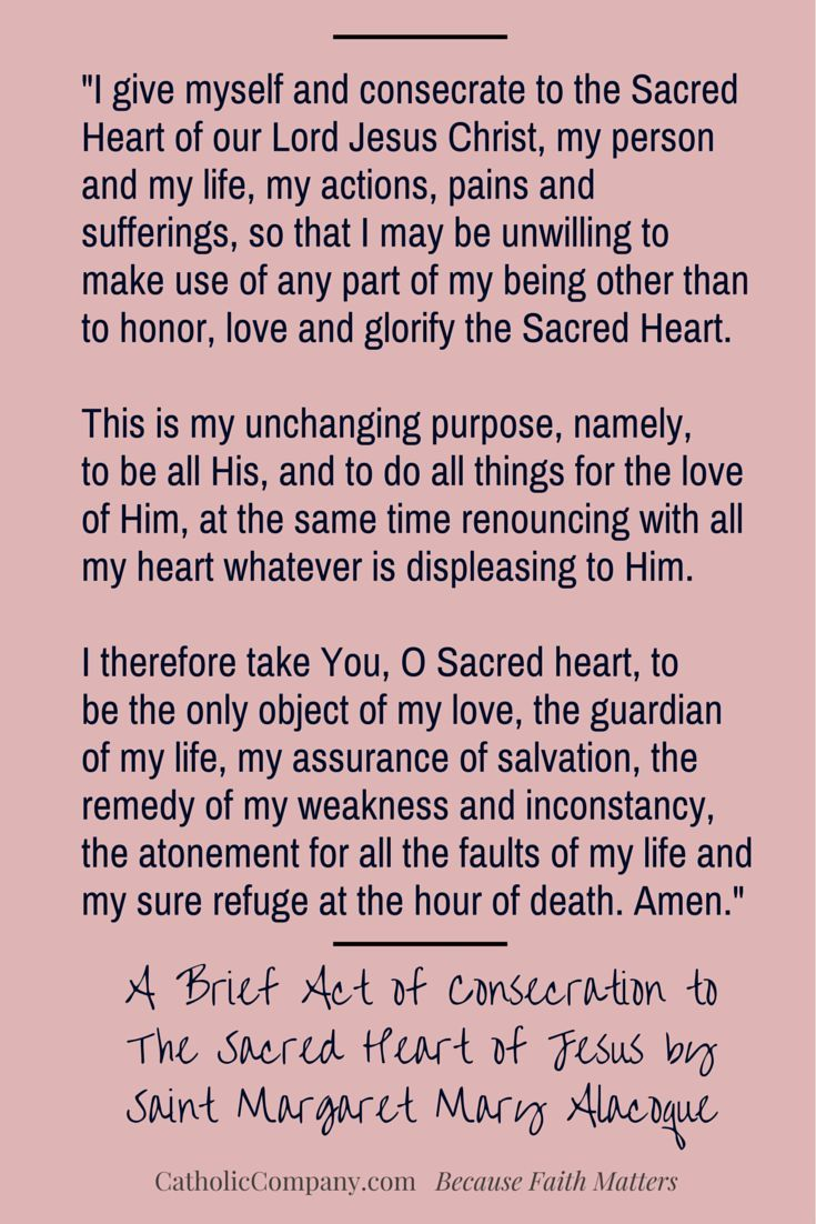 Entrust Yourself to the Sacred Heart of Jesus with this Act of ...