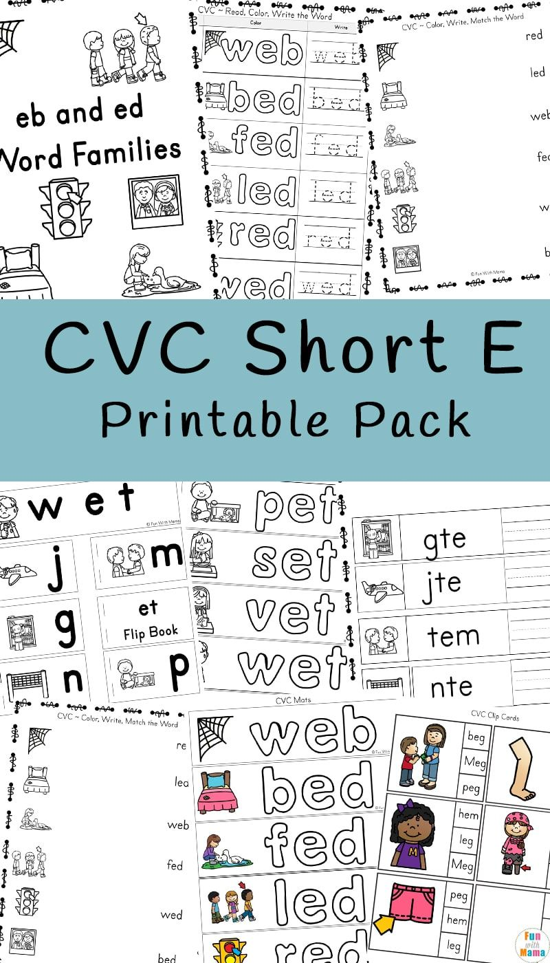 CVC Short E Words Worksheets | Worksheets, Homeschool and Activities
