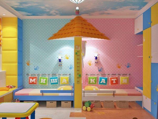 Kinderzimmer Komplett Gestalten U2013 Wenn Junge Und Mädchen Einen Raum Teilen  Müssen   Kinderzimmer Komplett In Blau Und Rosa Babyroom Kidsroom