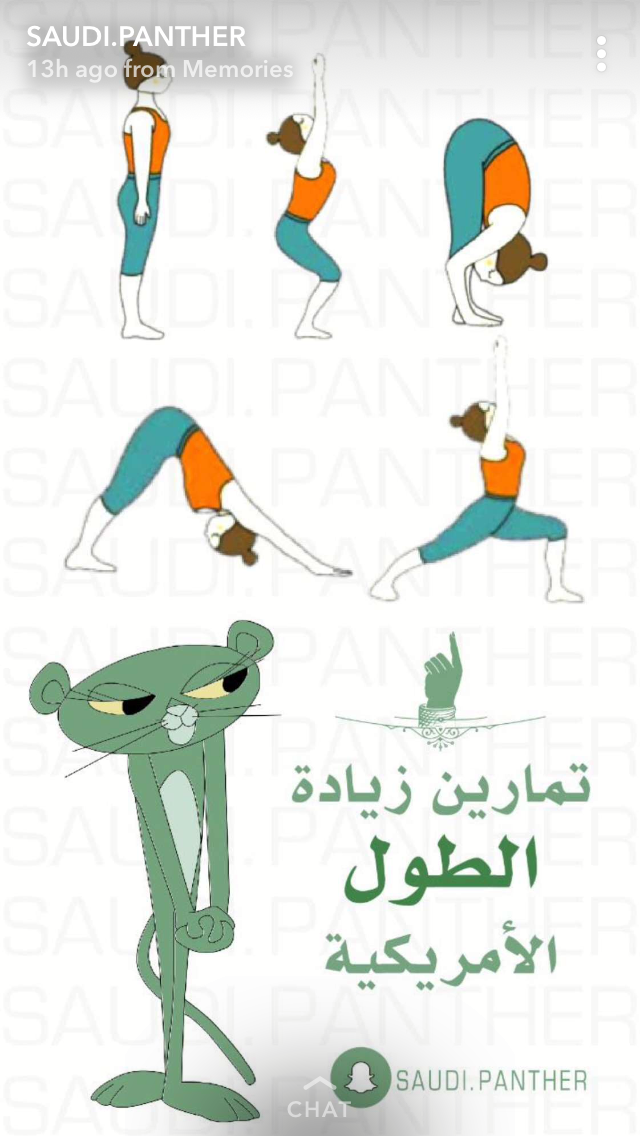 Pin By Wafa On صحة Health And Fitness Magazine Fitness Workout For Women Health And Fitness Expo