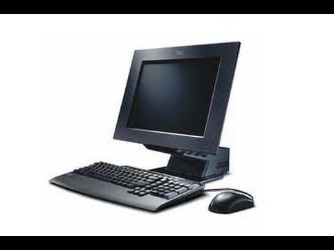 IBM NetVista 6274-18U All In One Pentium 4 PC | uxwbill