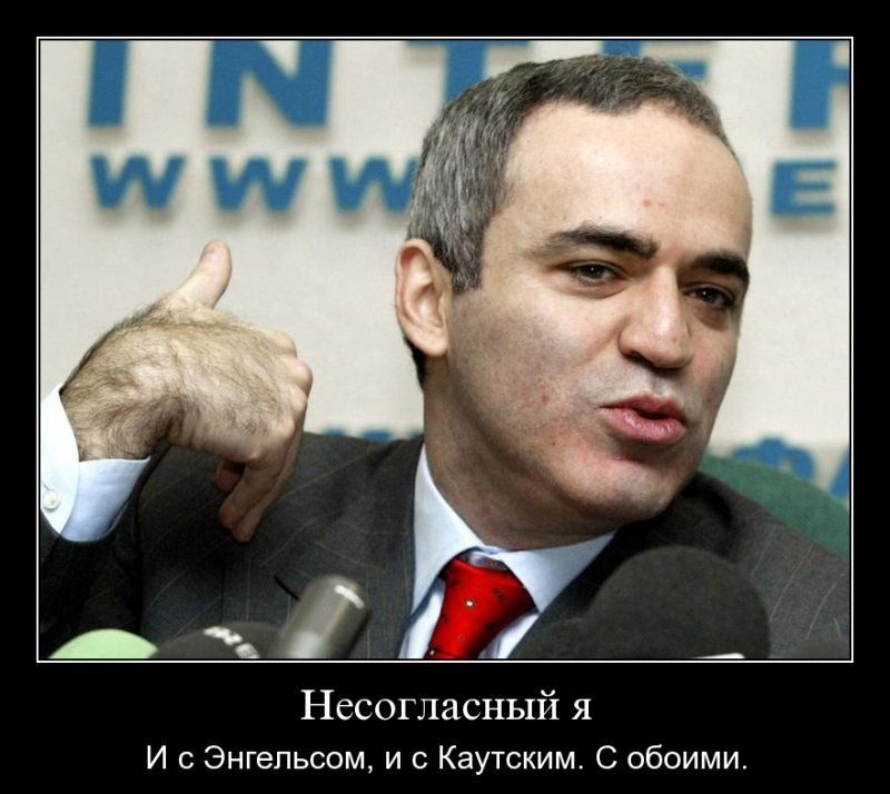 Обещанный Каспаровым мат Путину, откладывается на два года
