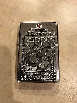 1997 Limited Edition 1932 1997 Zippo 65th Anniversary Lighter Collector Item