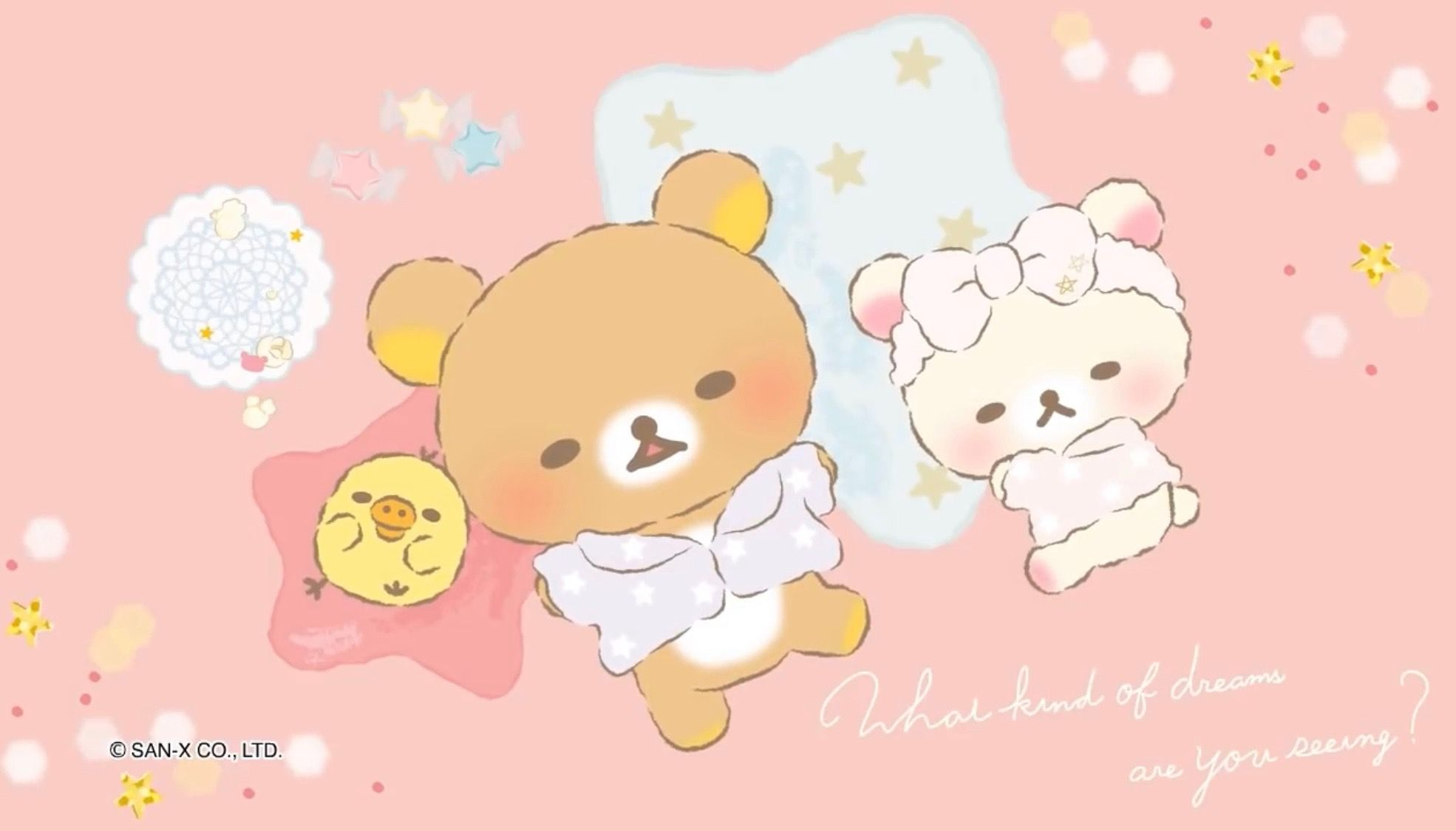 Baby Gang Rilakkuma Sleep カワイイ壁紙