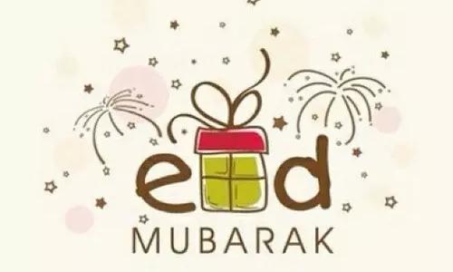 صور تهنئة عيد الاضحى 2021 عيدكم مبارك موقع فكرة Eid Mubarak Gift Eid Mubarak Cards