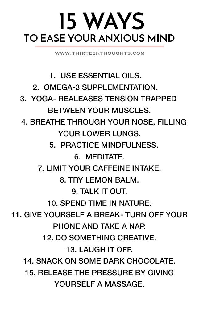 Ways To Cure Social Anxiety Naturally