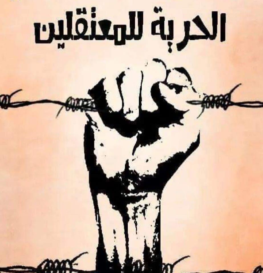 الحوارالمتمدن الحوار المتمدن اليسار الشعب العدالة الاشتراكية الثورة كارل ماركس الشيوعية الفقر الجوع