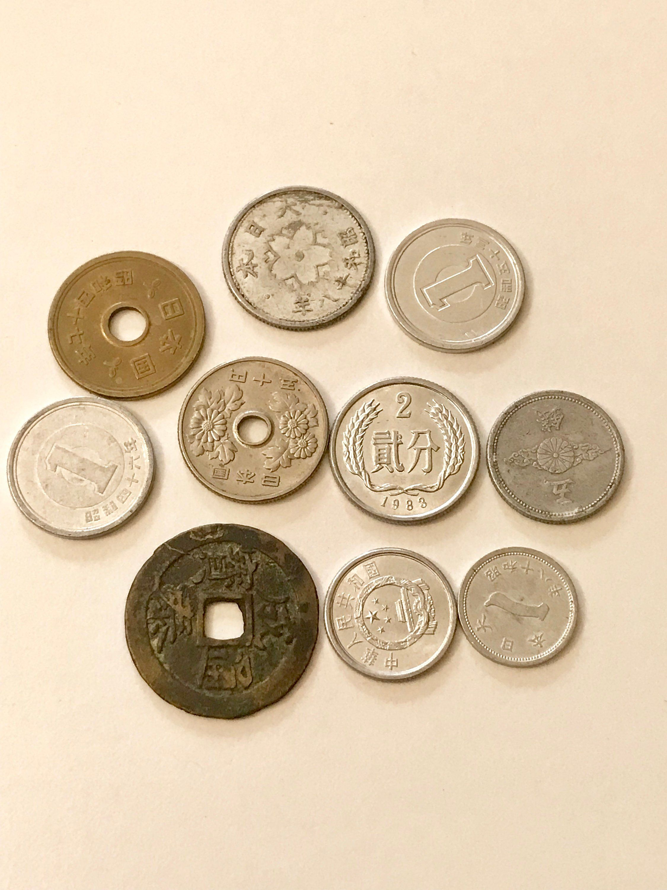 Oriental Money Coins Currency