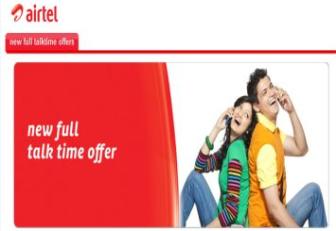 Airtel Prepaid Users Full Talktime Offers : Get Full Talktime on Recharge Airtel Prepaid - Best Online Offer