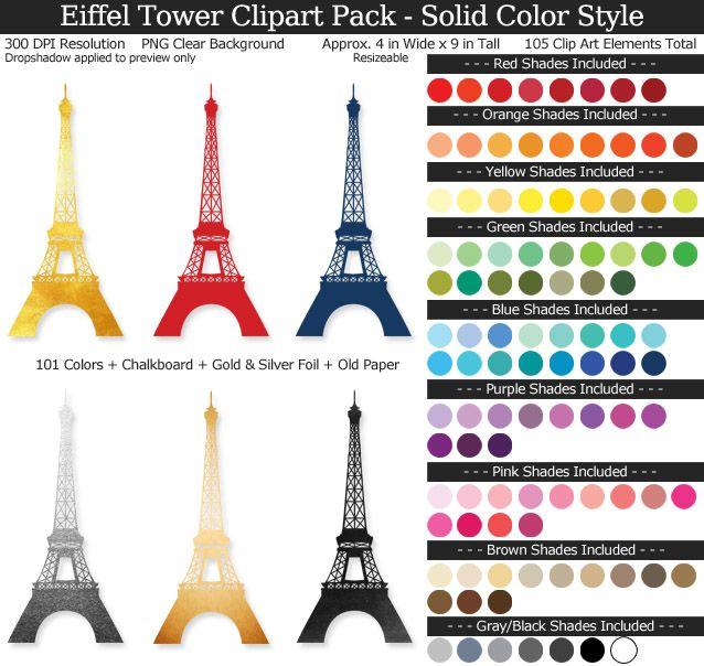 Eiffel Tower Clipart Pack
