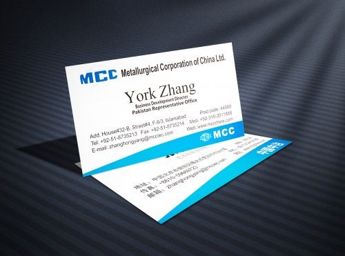 Business card designed for client york zhang in english and chines business card designed for client york zhang in english and chines language reheart Image collections
