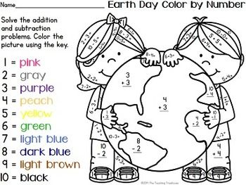 Earth Day Color by Number, Addition & Subtraction Within
