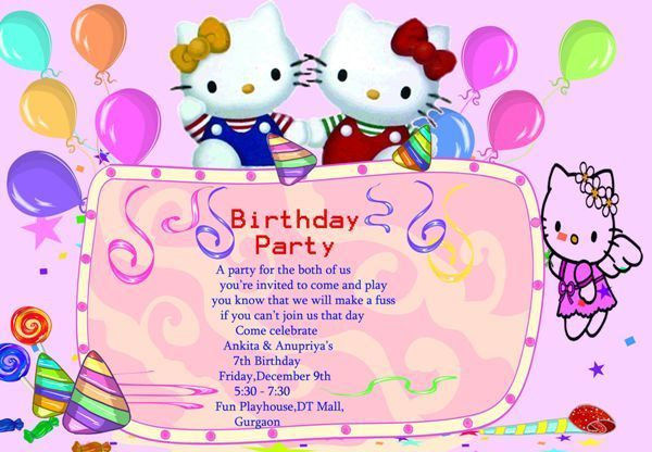 Hello Kitty Invitation For 7th Birthday Template Hello Kitty Invitations Birthday Invitation Card Template Birthday Invitation Templates
