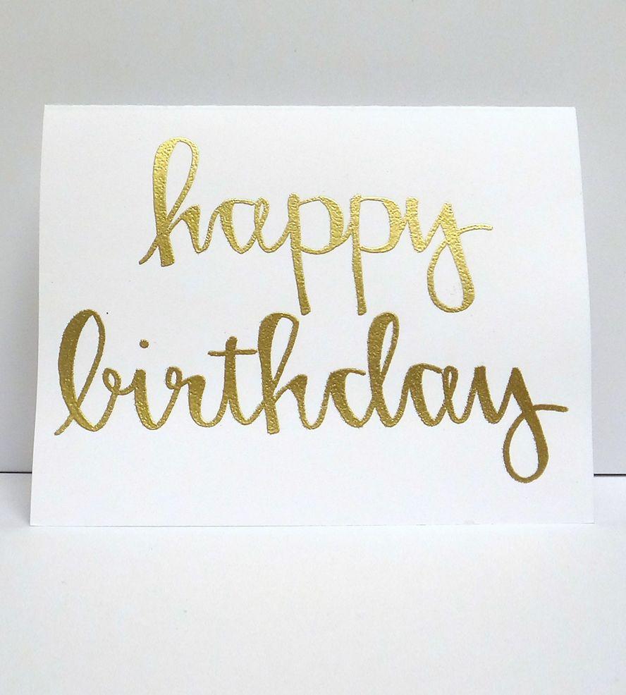 Quot happy birthday cards