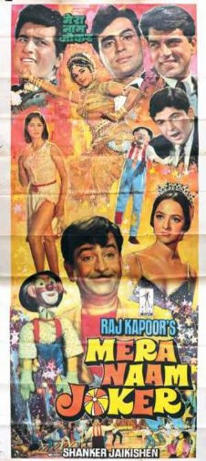 Pin On Bollywood Film Posters From The 1970 S